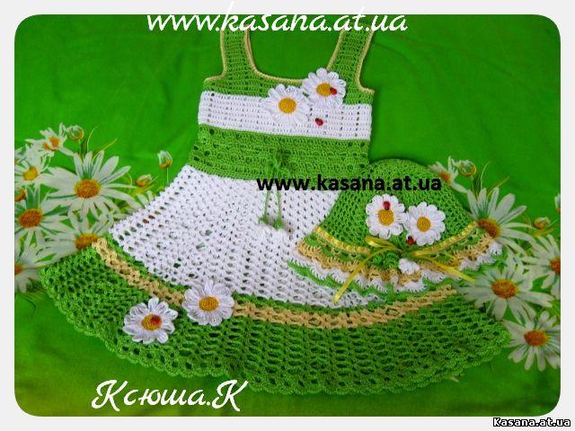 http://kasana.at.ua/avatar/44/0055/46848_022.jpg
